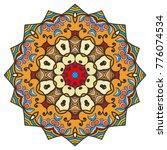 mandala flower decoration  hand ... | Shutterstock .eps vector #776074534