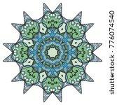 mandala flower decoration  hand ... | Shutterstock .eps vector #776074540