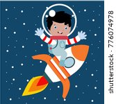 cute little astronaut kid in... | Shutterstock .eps vector #776074978