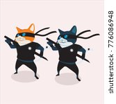 ninja cat vector | Shutterstock .eps vector #776086948