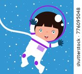 cute little astronaut kid in... | Shutterstock .eps vector #776095048