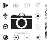 camera icon with shadow. set of ... | Shutterstock .eps vector #776097019