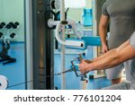 bodybuilder in the gym | Shutterstock . vector #776101204