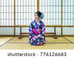 asian woman wearing japanese... | Shutterstock . vector #776126683