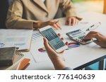 team business mans job .... | Shutterstock . vector #776140639