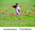 beautiful fairy young girl in a ... | Shutterstock . vector #776148316