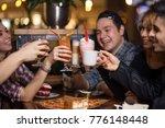 people meeting friendship... | Shutterstock . vector #776148448