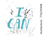 a positive word  calls for... | Shutterstock .eps vector #776155408