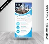 blue roll up business brochure... | Shutterstock .eps vector #776191339