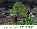 cuandixia village scenery ... | Shutterstock . vector #776199940
