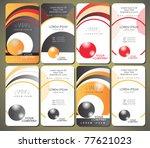 set of business cards   Shutterstock .eps vector #77621023