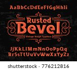 """old textured font named """"rusted ... 