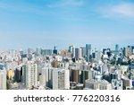 landscape of tokyo city | Shutterstock . vector #776220316