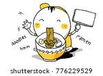 ramen noodles. good for mural...   Shutterstock .eps vector #776229529