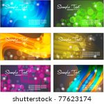 abstract bright business card...