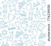 shabbat symbols seamless... | Shutterstock .eps vector #776239030
