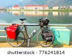 Small photo of a touring bicycle parking in the park side of lake near sapa hanoi vietnam