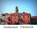 colorful residential buildings... | Shutterstock . vector #776246728
