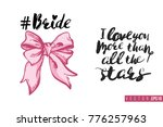 bridal greeting card with bride ... | Shutterstock .eps vector #776257963