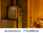 woodburning stove in the sauna | Shutterstock . vector #776288026