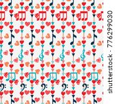 seamless pattern with music... | Shutterstock .eps vector #776299030