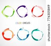 color circles set | Shutterstock .eps vector #776305849