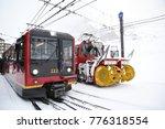 Cogwheel Train   Snow Breaker...