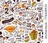 asian food menu seamless... | Shutterstock .eps vector #776328913