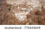 Masada   Aerial Image Of The...