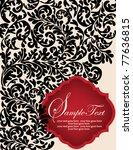 romantic vintage card design   Shutterstock .eps vector #77636815