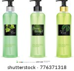 lotion bottle.illustration... | Shutterstock .eps vector #776371318