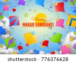 illustration of makar sankranti ... | Shutterstock .eps vector #776376628