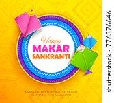 illustration of happy makar... | Shutterstock .eps vector #776376646