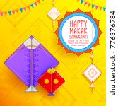 illustration of happy makar... | Shutterstock .eps vector #776376784