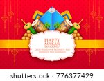 illustration of happy makar... | Shutterstock .eps vector #776377429