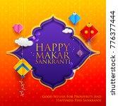 illustration of happy makar... | Shutterstock .eps vector #776377444