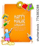 illustration of happy makar... | Shutterstock .eps vector #776383288