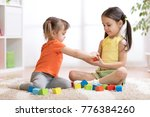 cute children playing while... | Shutterstock . vector #776384260