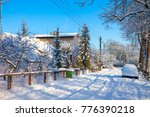 snow covered small street of... | Shutterstock . vector #776390218