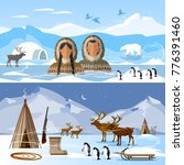 wild north arctic people in... | Shutterstock .eps vector #776391460