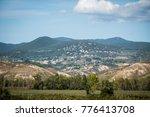 mountain village in summer | Shutterstock . vector #776413708