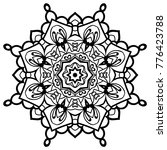 flower mandala. vintage... | Shutterstock .eps vector #776423788