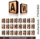 Постер, плакат: Vintage Domino Style Alphabet