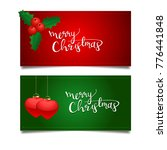 colorful christmas banners | Shutterstock .eps vector #776441848