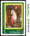 Small photo of UKRAINE - circa 2017: A postage stamp printed in Bulgaria shows Kalina Taseva, Levski and Mitkaloto, Series Bulgarian history, Paintings, circa 1978