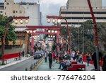 sao paulo  brazil   sep 25 ... | Shutterstock . vector #776476204