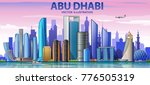 abu dhabi skyline with panorama ... | Shutterstock .eps vector #776505319
