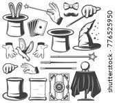 vintage magic illusion elements ...   Shutterstock .eps vector #776525950