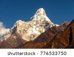 Small photo of Mt. Ama Dablam in the Everest Region of the Himalayas. Nepal