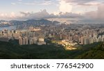 aerial view of hong kong from... | Shutterstock . vector #776542900